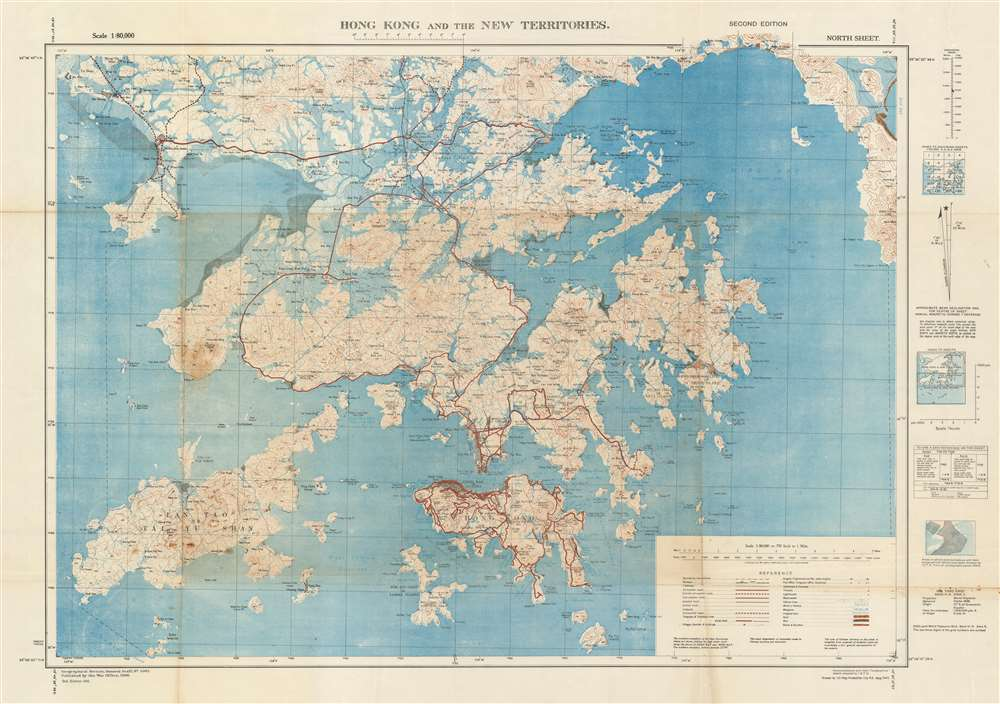 Hong Kong and the New Territories.: Geographicus Rare Antique Maps