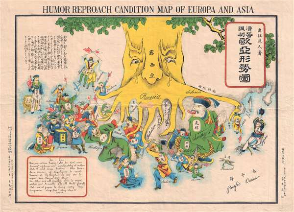 Humor Reproach Candition Map of Europa and Asia. /  滑稽諷刺歐亞形勢圖