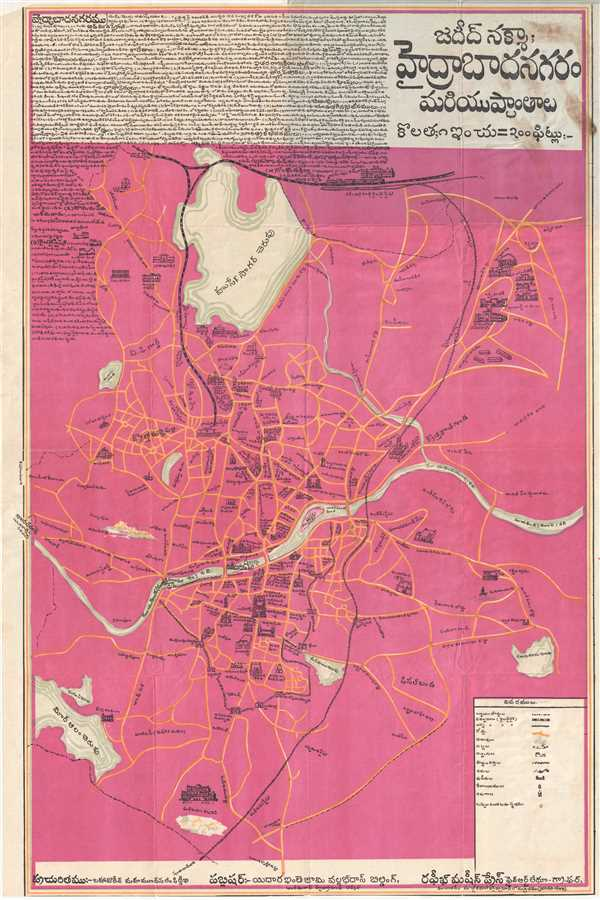 Modern Map of the City of Hyderabad and its Surroundings.