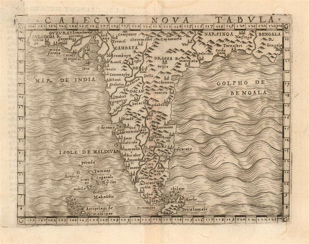 1548 Gastaldi Map of the Indian Peninsula