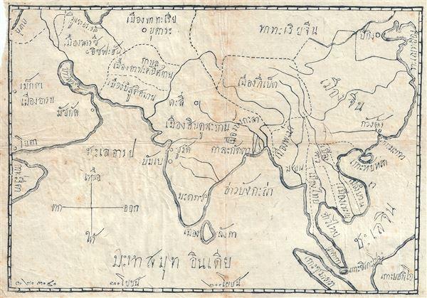 India Geographicus Rare Antique Maps