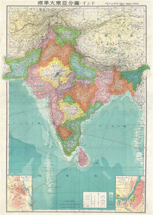 India geographicus rare antique maps india gumiabroncs Choice Image