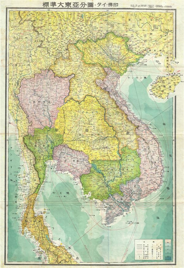 Antique Map Of World.Indochina Geographicus Rare Antique Maps
