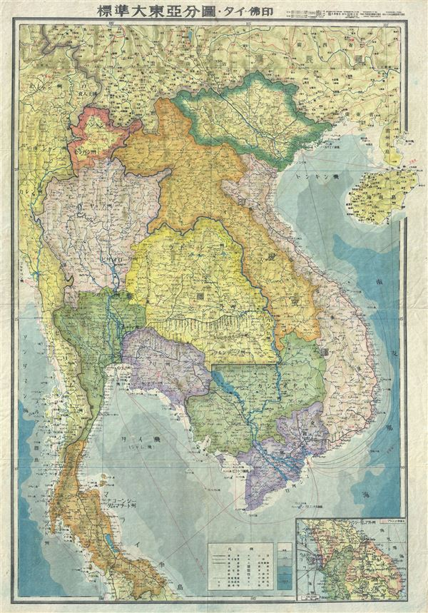 Indochina.