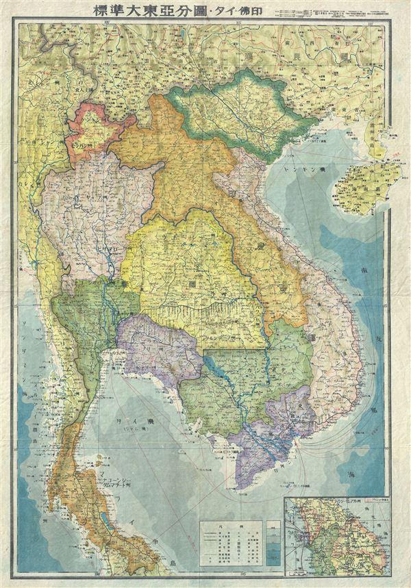Indochina. - Main View
