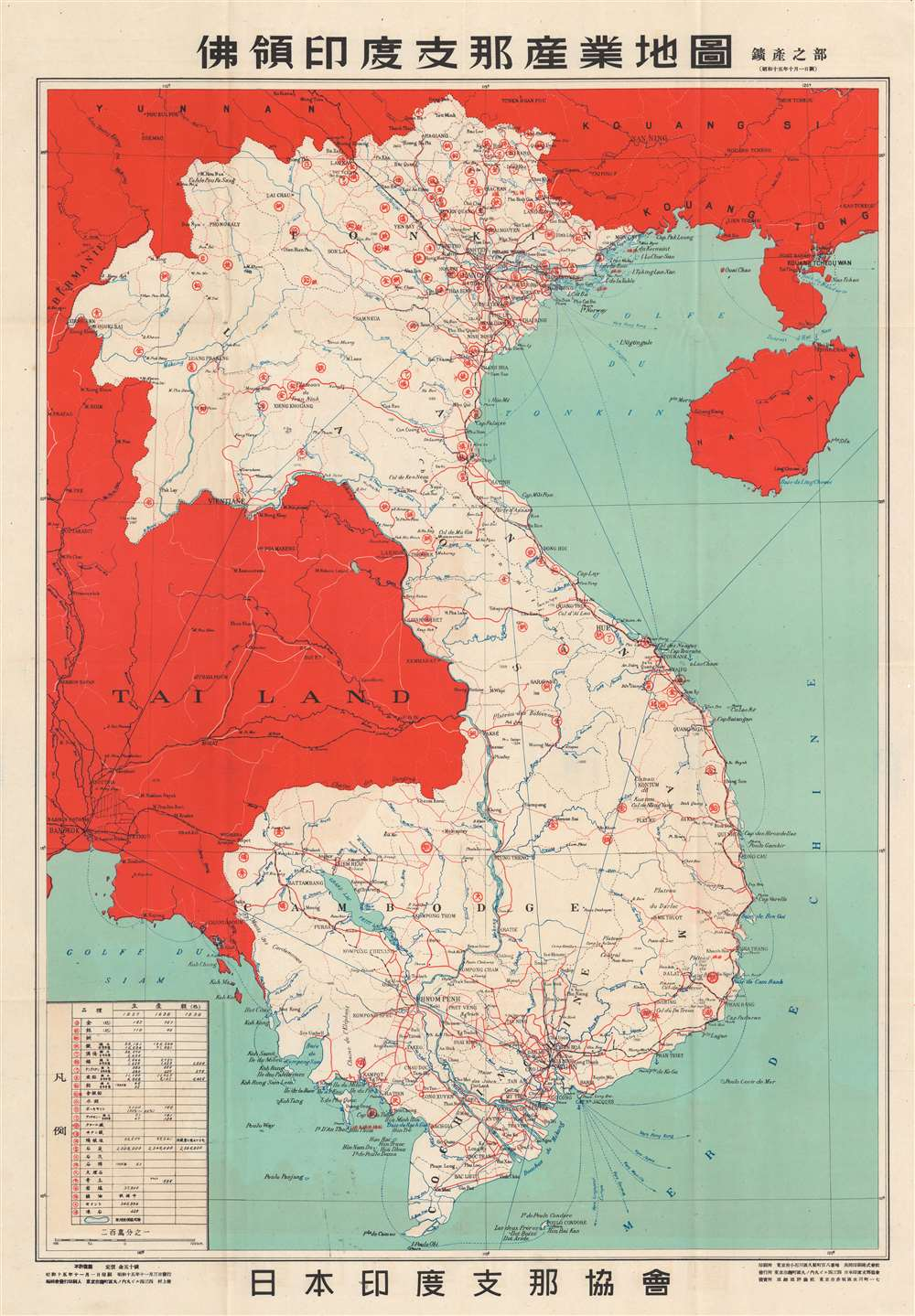 1940 Japan Association Map of French Indochina / Vietnam Mineral Resources