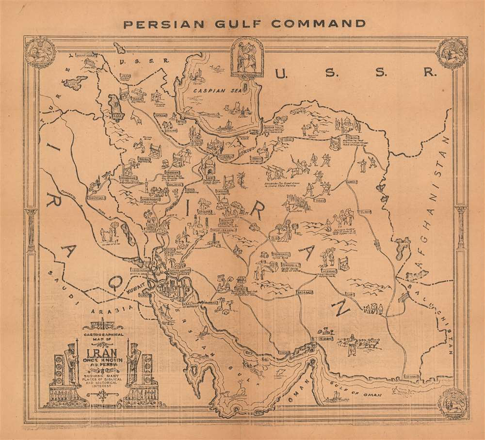 Cartographical Map of Iran Once Known as Persia 1322 - 1944 Showing Many Places of Biblical and Historical Interest. - Main View