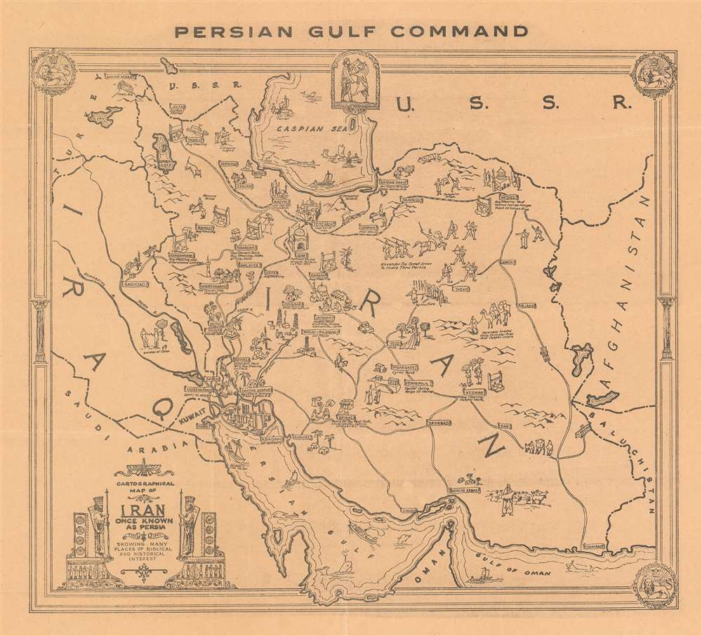 1944 Persian Gulf Command Pictorial Map of Iran