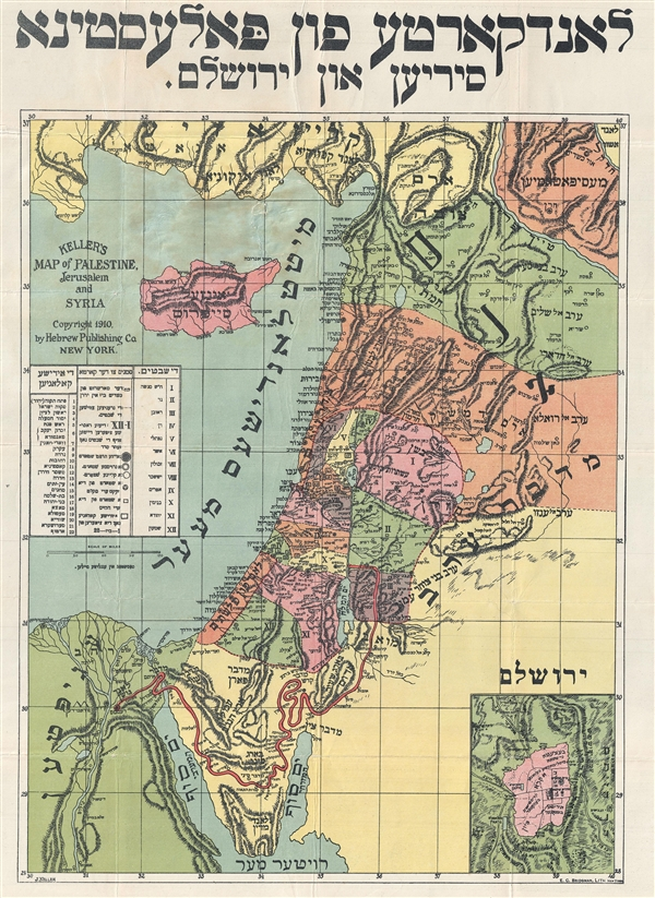 Keller's Map of Palestine, Jerusalem and Syria / לאנדקארטע פון פאלעסטינא סיריען און ירושלם