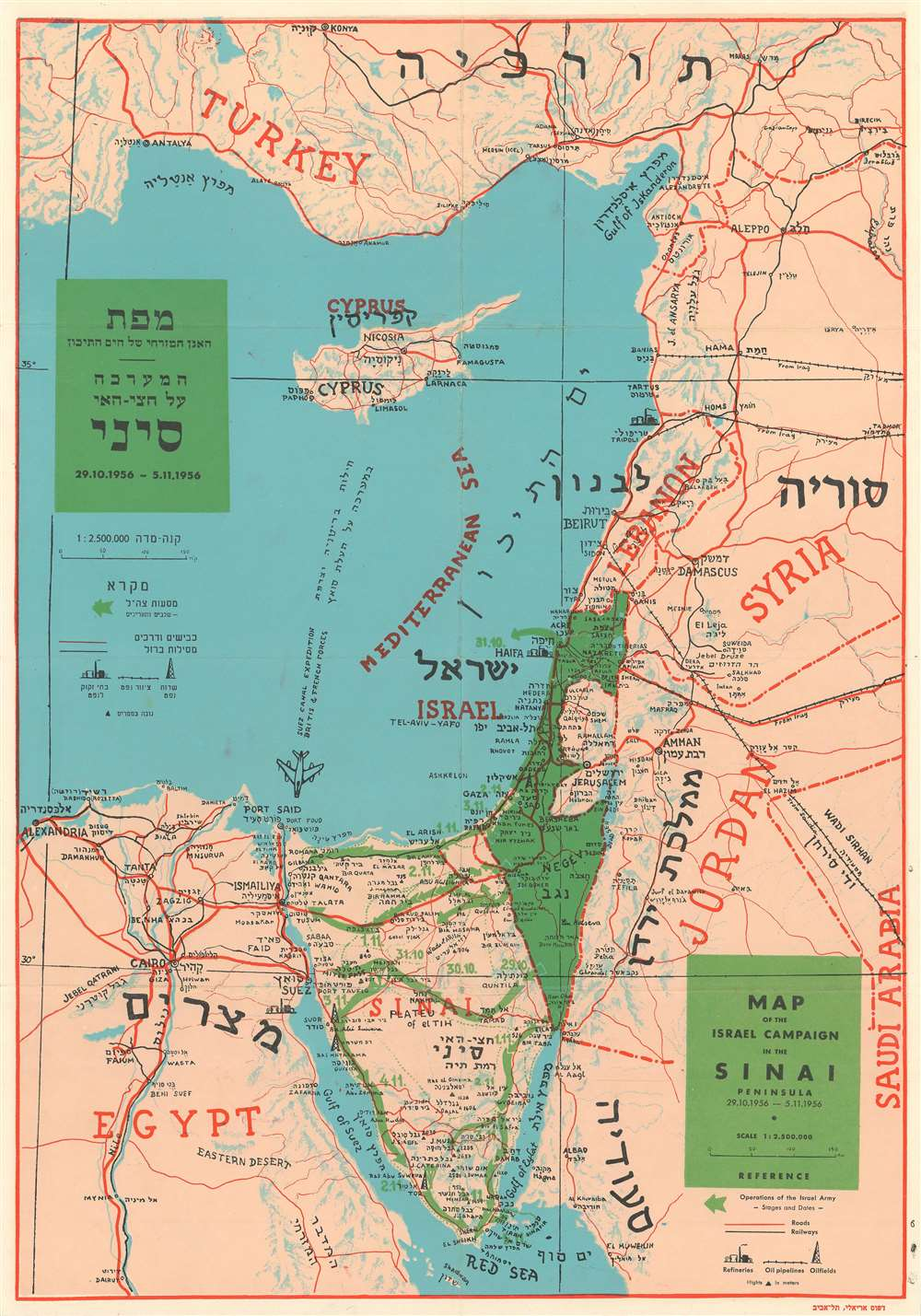 Map of the Israel Campaign in the Sinai Peninsula ...