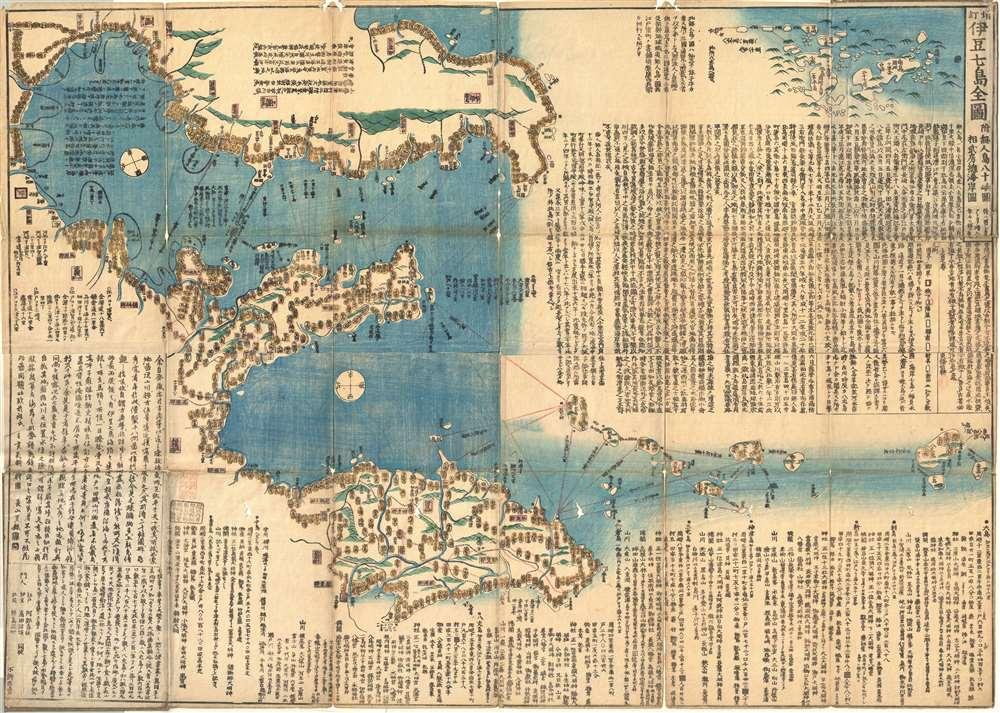 1842 Tojo Kindai Edo Woodblock Map of the Izu Islands (Tokyo or Edo)