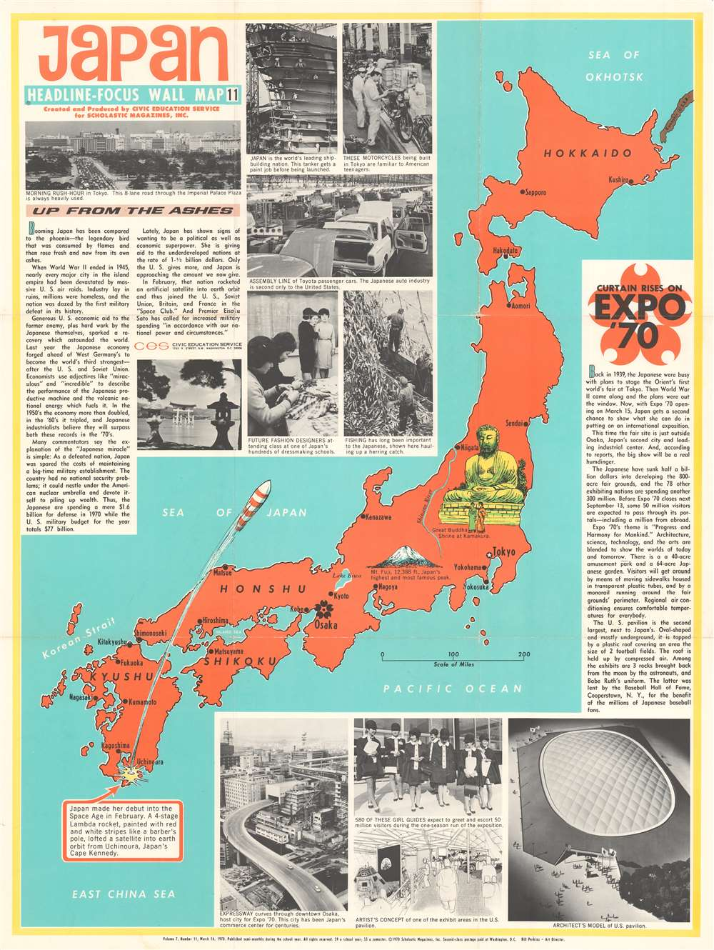 Japan. Headline Focus Wall Map 11. - Main View