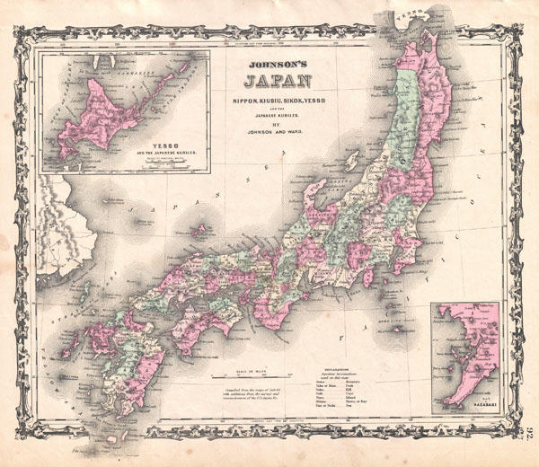 Johnson's Japan Nippon, Kiusiu, Sikok, Yesso and  the Japanese Kuriles. - Main View