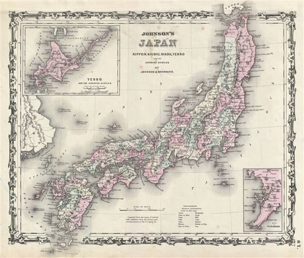 Johnson's Japan Nippon, Kiusiu, Sikok, Yesso and the Kuriles.