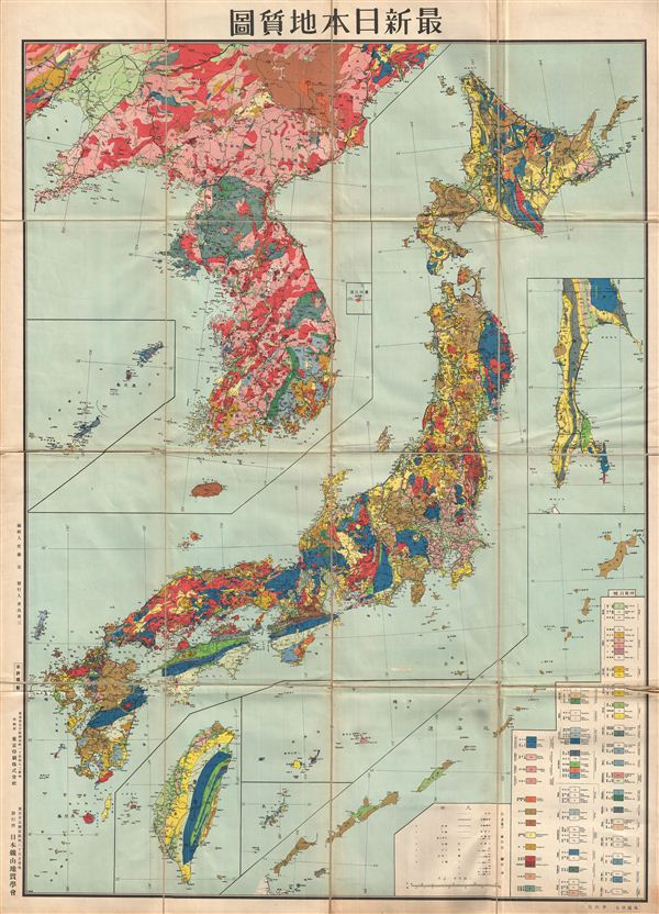Latest All Japan Geology Map Geographicus Rare Antique Maps - Map of japan and korea
