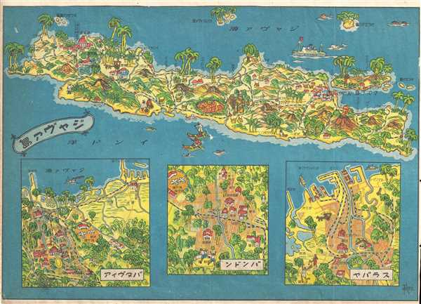 Java]: Geographicus Rare Antique Maps on