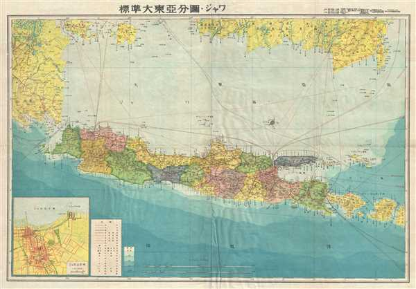 Java.: Geographicus Rare Antique Maps on