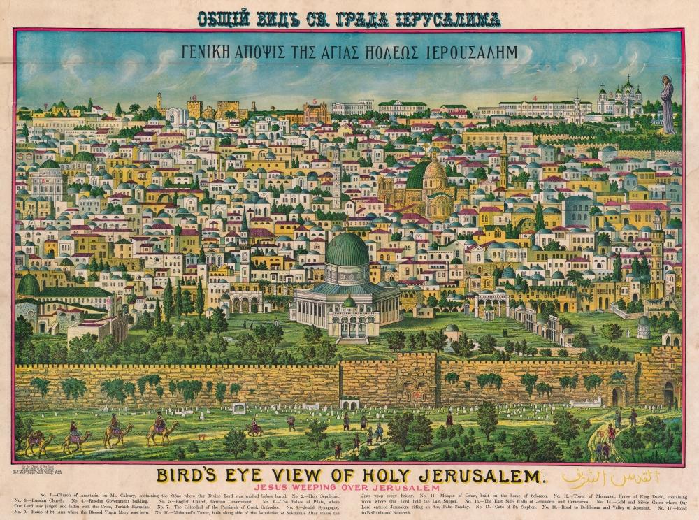 Bird's Eye View of Holy Jerusalem. Jesus Weeping Over Jerusalem. / Γενικη Αηοψις Της Αγιας Ηολεως Ιερουσαλημ. / القدس الشف - Main View