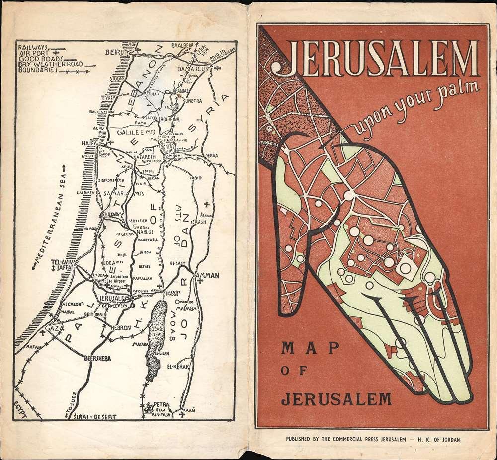 Jerusalem. - Alternate View 1