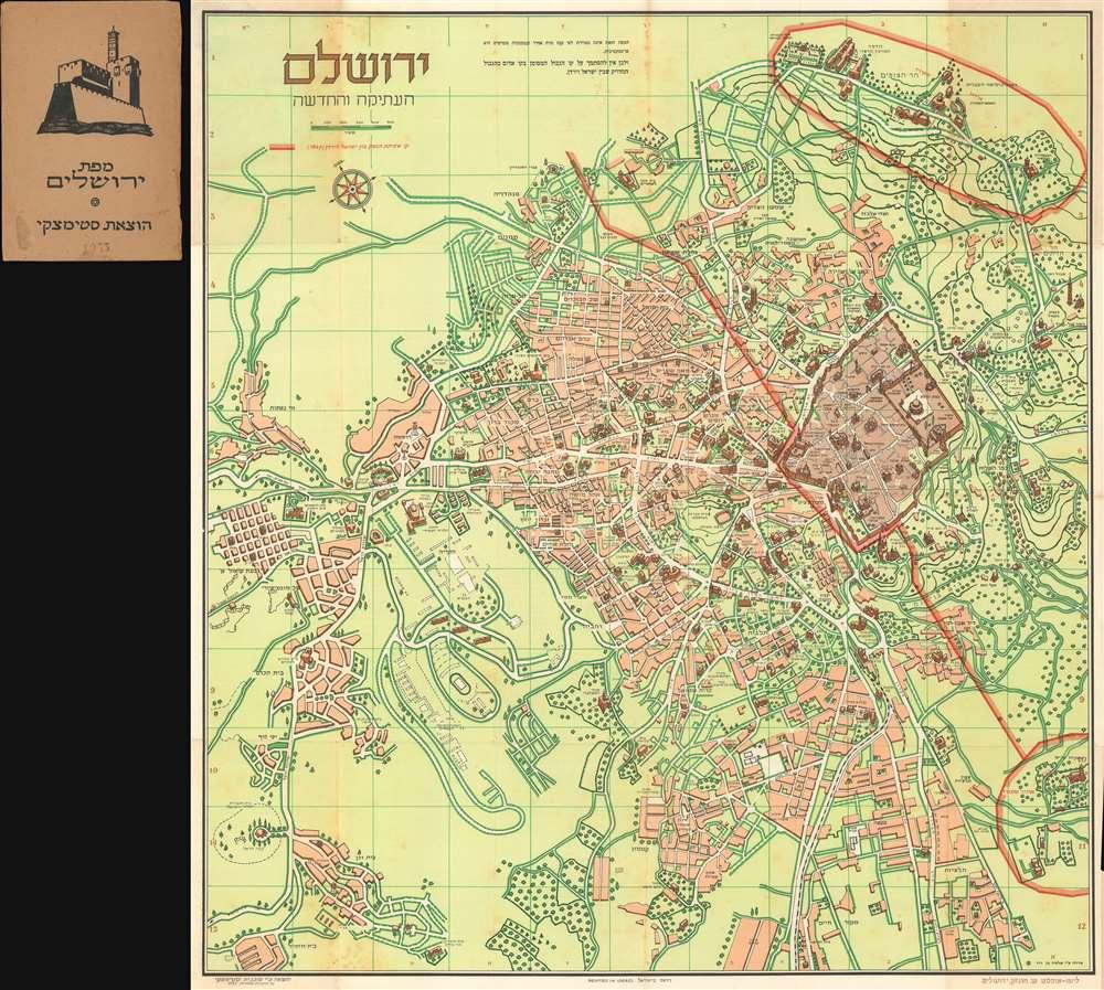 1955 Steimatsky Pictorial Map of Jerusalem in Hebrew