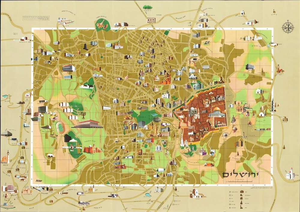 ירושלים. / [Jerusalem.] - Main View