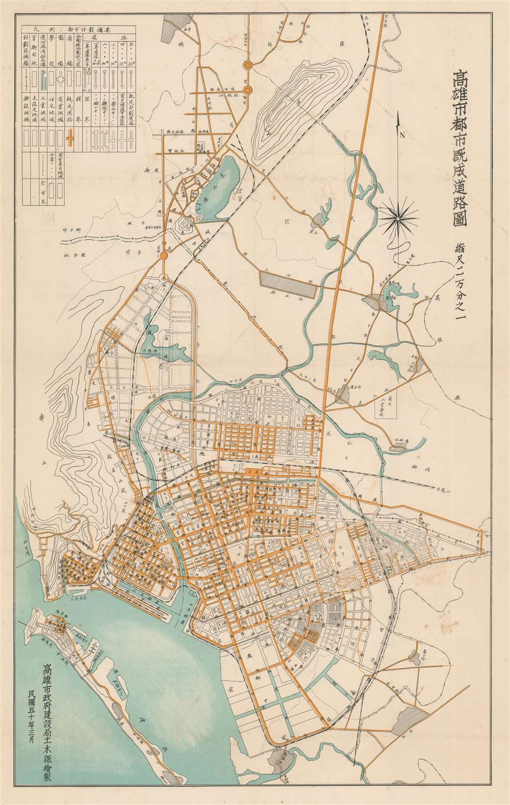 Map of Existing Roads in Kaohsiung City. / Kaohsiung City Planning Map. / Geographical Map of Kaohsiung City Zones.  /  高雄市都市既成道路圖 / 高雄市都市計畫圖 / 高雄市都市計書地域圖 - Alternate View 1