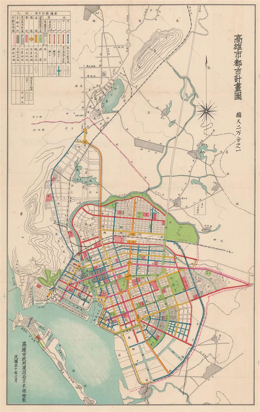 Map of Existing Roads in Kaohsiung City. / Kaohsiung City Planning Map. / Geographical Map of Kaohsiung City Zones.  /  高雄市都市既成道路圖 / 高雄市都市計畫圖 / 高雄市都市計書地域圖 - Alternate View 2