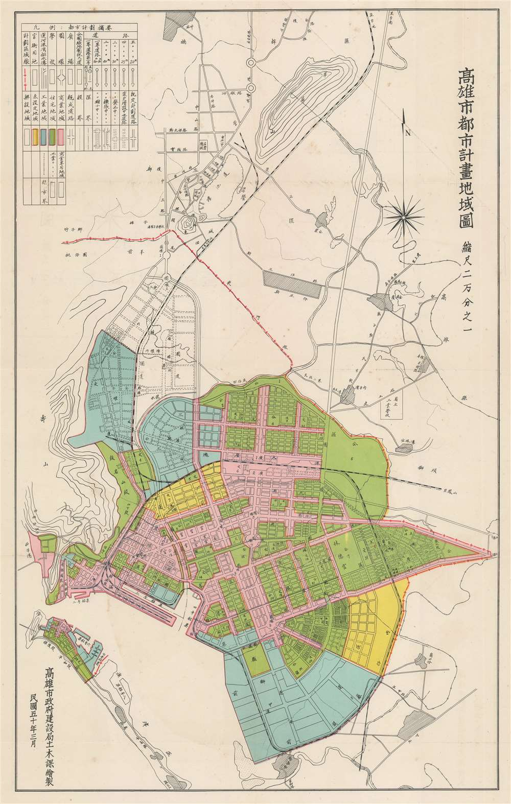 Map of Existing Roads in Kaohsiung City. / Kaohsiung City Planning Map. / Geographical Map of Kaohsiung City Zones.  /  高雄市都市既成道路圖 / 高雄市都市計畫圖 / 高雄市都市計書地域圖 - Alternate View 3