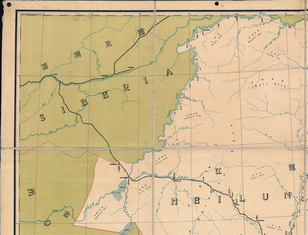 吉黑郵務區輿圖 / Carte du District Postal de Ki-Hei. / Postal Map of Ki-Hei District. - Alternate View 2