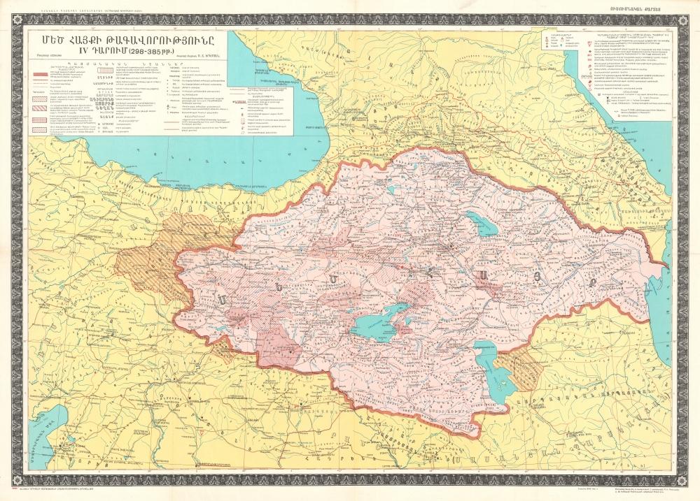 ՄԵԾ ՀԱՅՔԻ ԹԱԳԱՎՈՐՈՒԹՅՈՒՆԸ IV ԴԱՐՈՒՄ (298-385 թթ.) [The Kingdom of Greater Armenia in the IV Century (298-385)].