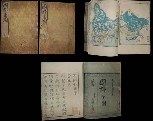 1838 Woodblock Ino Tadataka Atlas of Japan or Kokugun Zenzu ( 2 volumes )