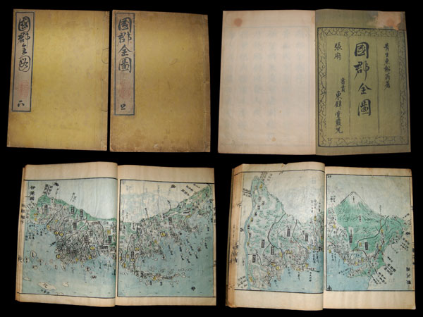 1839 Woodblock Ino Tadataka Atlas of Japan or Kokugun Zenzu ( 2 volumes )