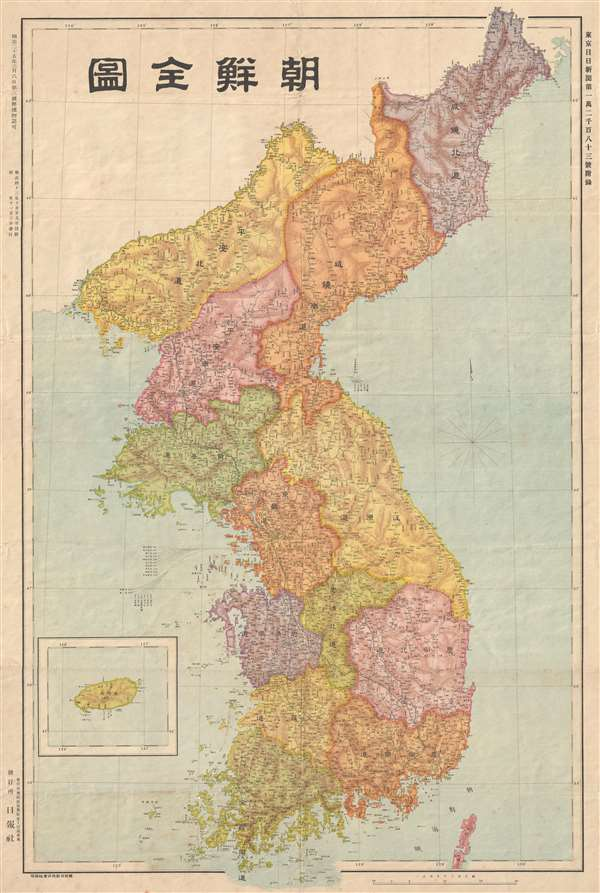 朝鮮全圖 / Map of Korea.