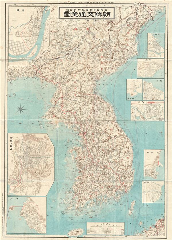 Corea Maine Map.Korea Geographicus Rare Antique Maps