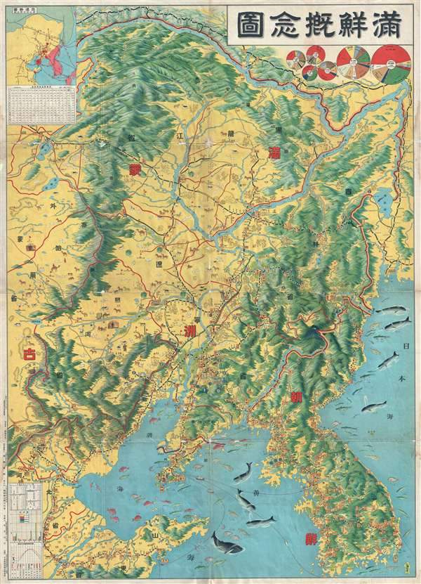 Conceptual Map Of Manchuria And Korea 满鲜概念图 Geographicus