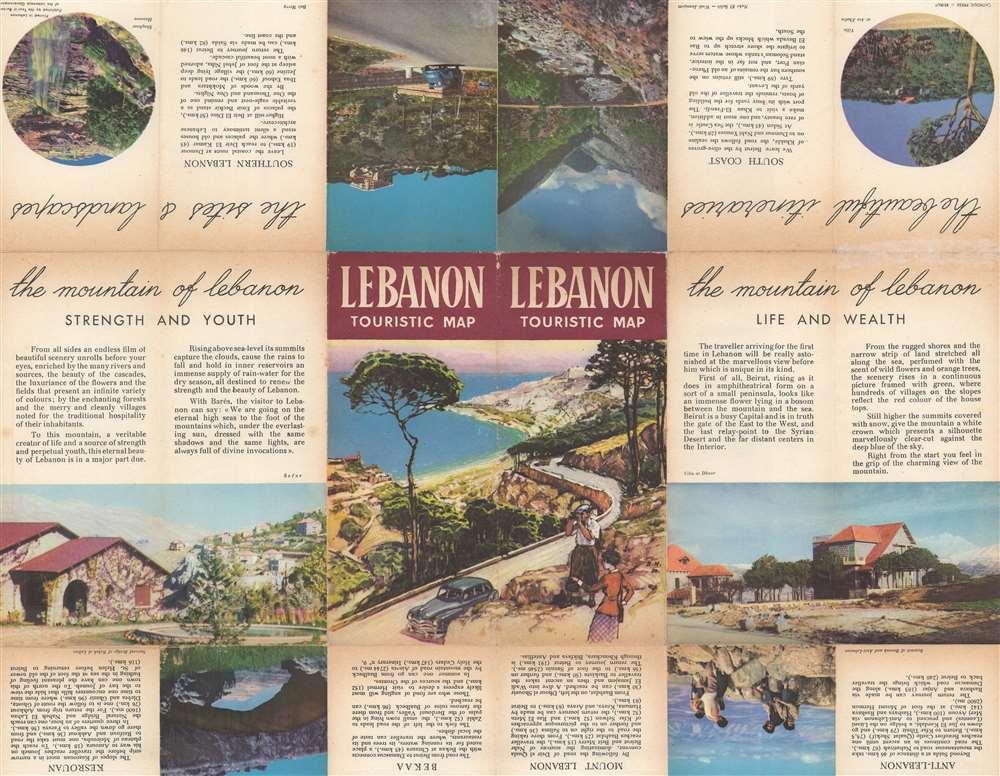 Lebanon Touristic Map. - Alternate View 1