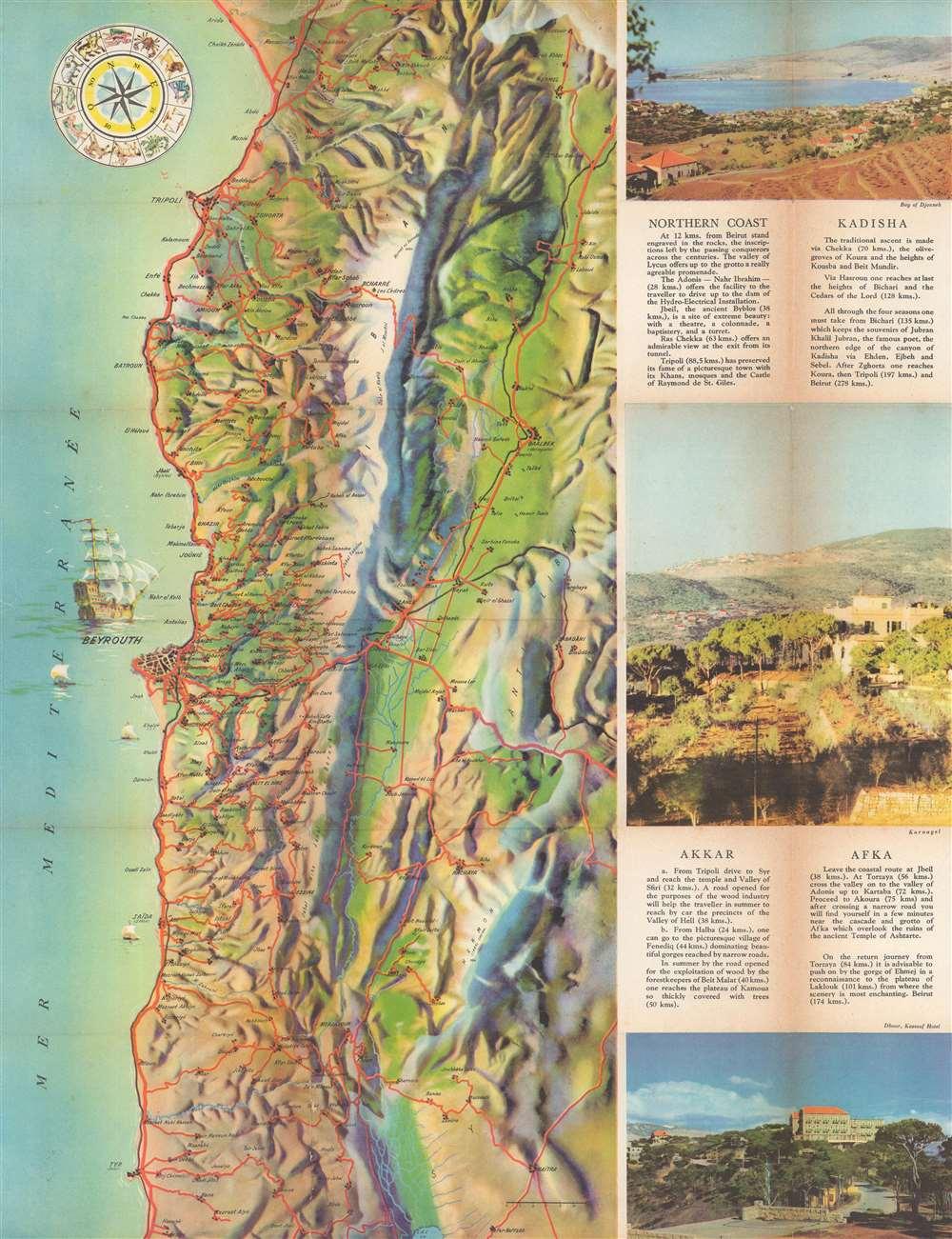 1950 Pictorial Tourist Map of Lebanon