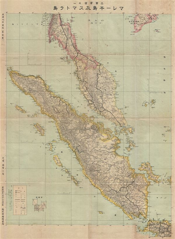 Malay Peninsula and Sumatra.