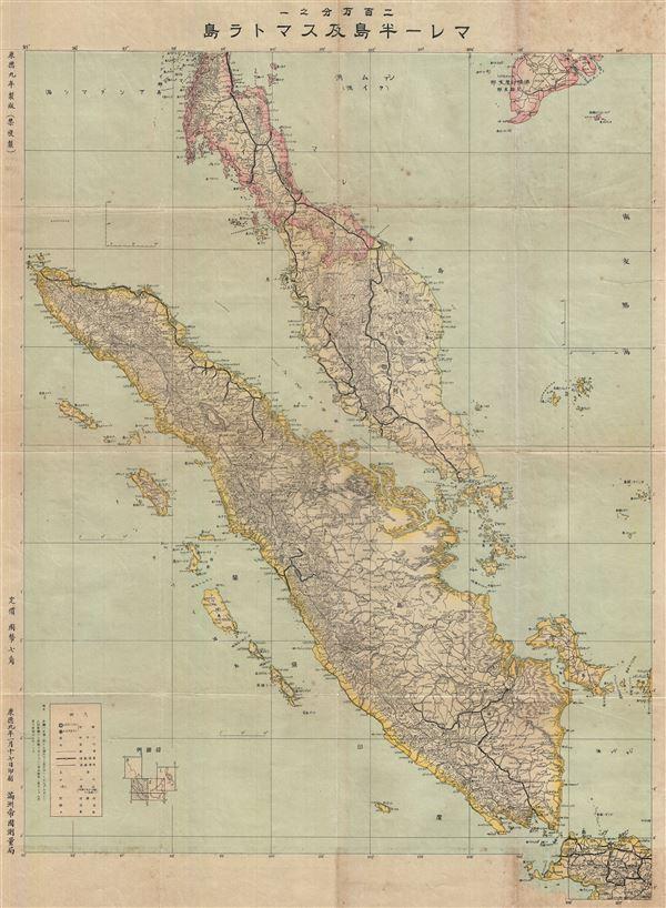 Malay Peninsula and Sumatra. - Main View