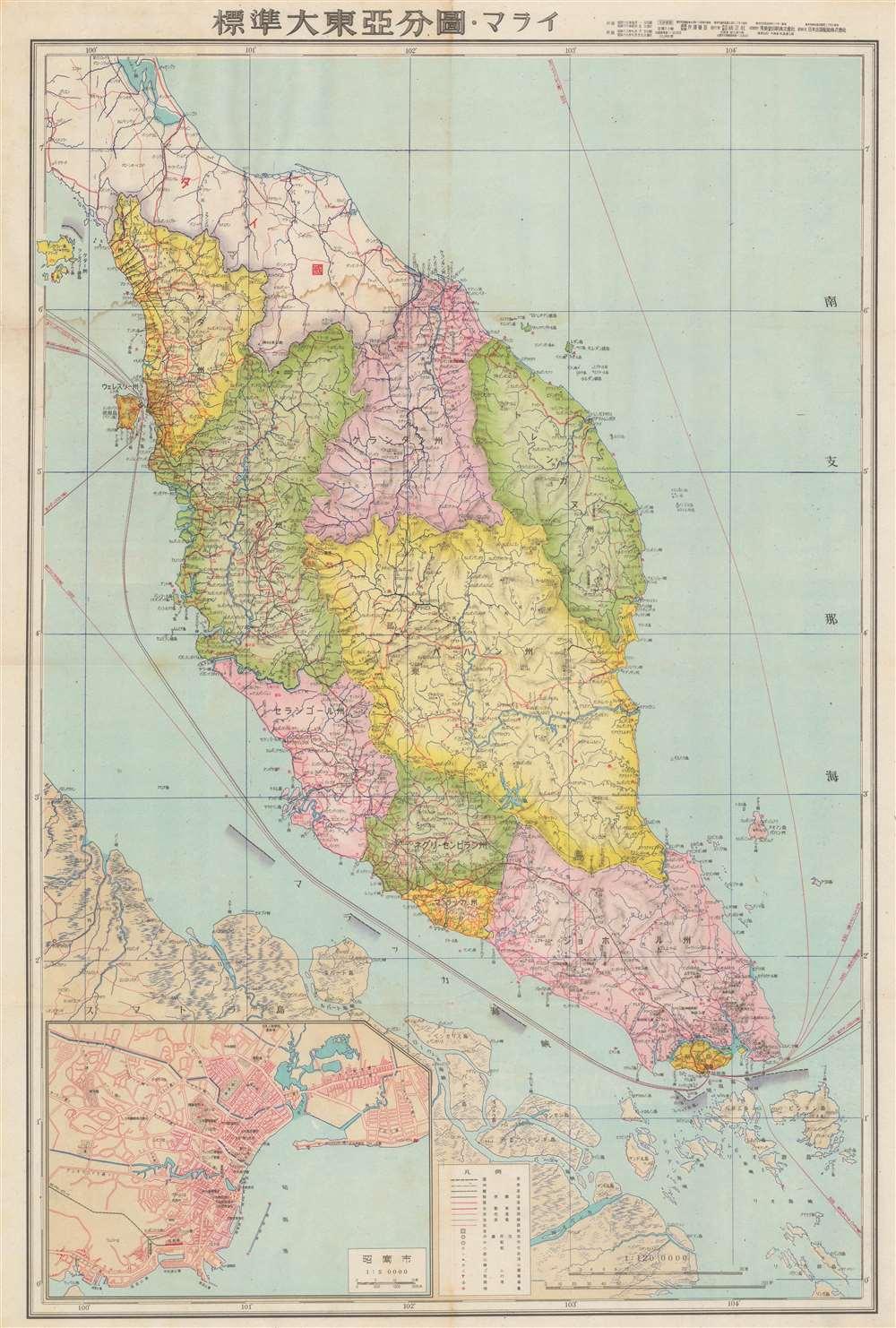 1943 or Showa 18 WWII Japanese Map of the Malay Peninsula w/ Singapore