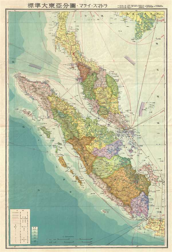 malay indonesia