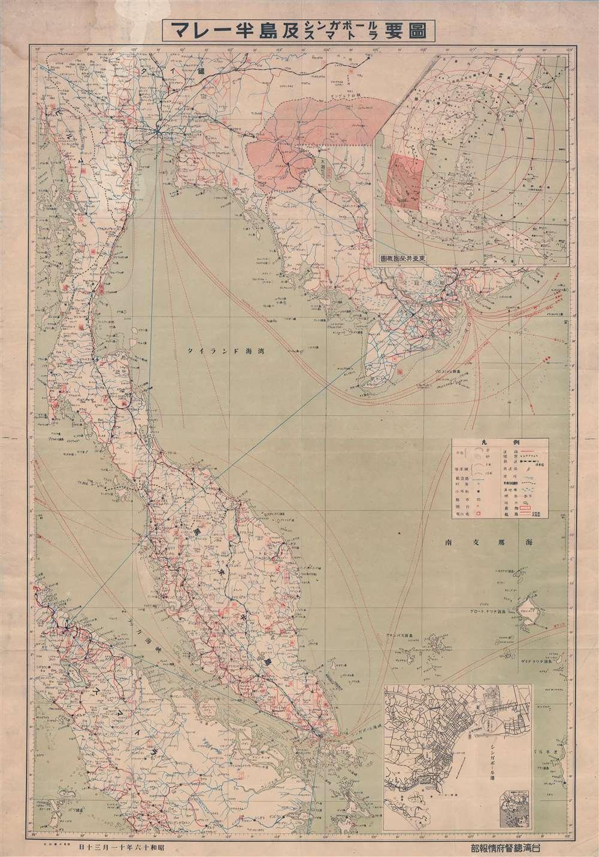 マレー半岛及スマトラシンガポール要圖 / [Malay Peninsula and Sumatra Singapore] - Main View