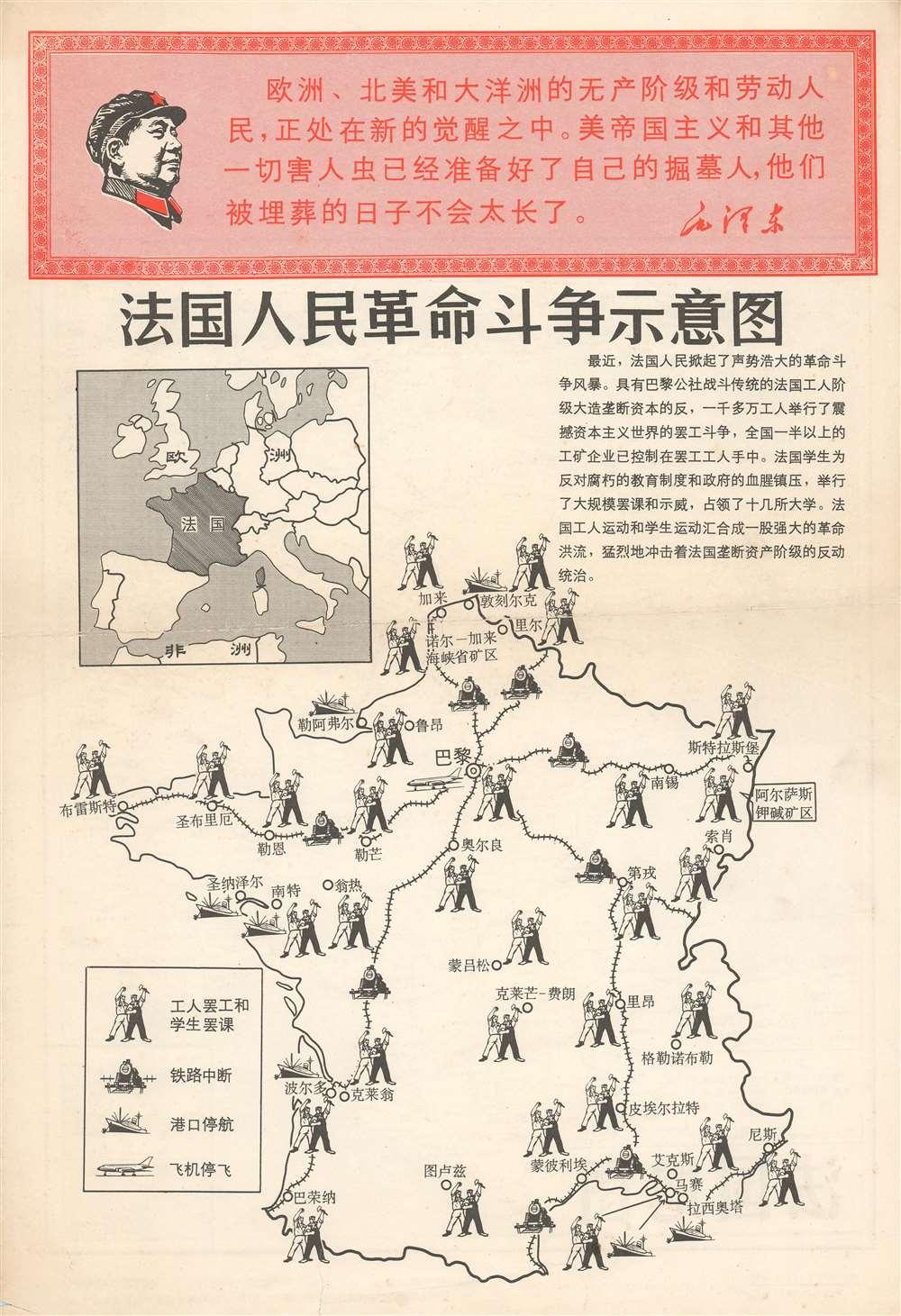 法国人民革命斗争示意图 / Sketch of the Revolutionary Struggle of the French People.  法国地图 / Map of France. - Main View