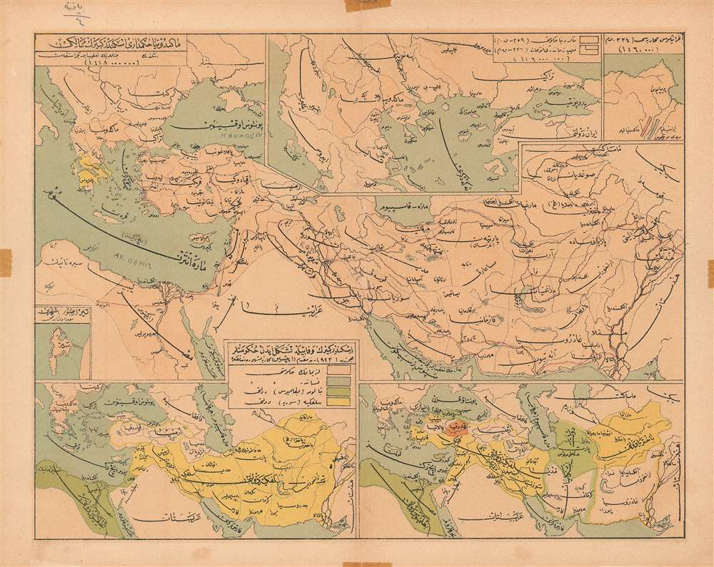 [Persia and the Middle East].