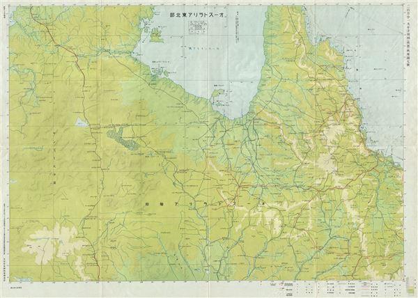 Map Of North East Australia.Australia Nort East Aviation Chart Geographicus Rare Antique Maps