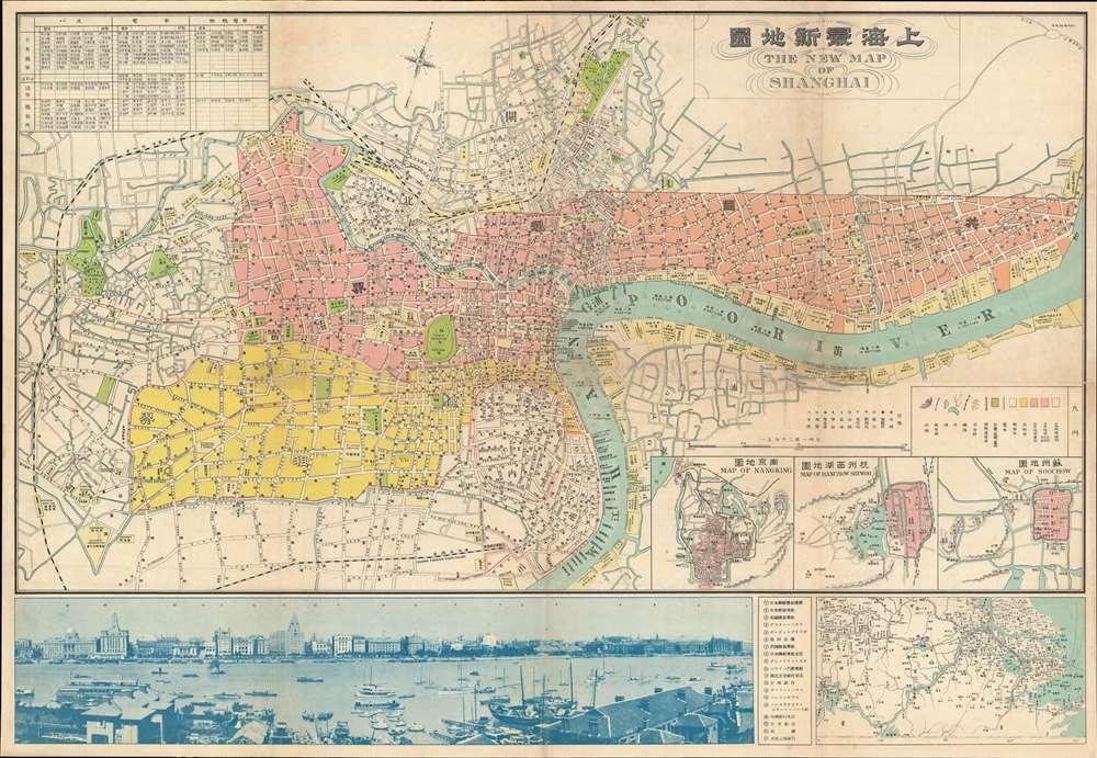 The New Map of Shanghai. /上海最新地圖 / Shànghǎi zuìxīn dìtú. - Main View