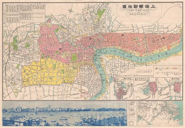 The New Map of Shanghai. /上海最新地圖 / Shànghǎi zuìxīn dìtú.