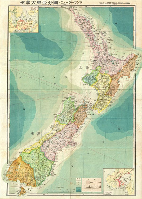 New Zealand Geographicus Rare Antique Maps