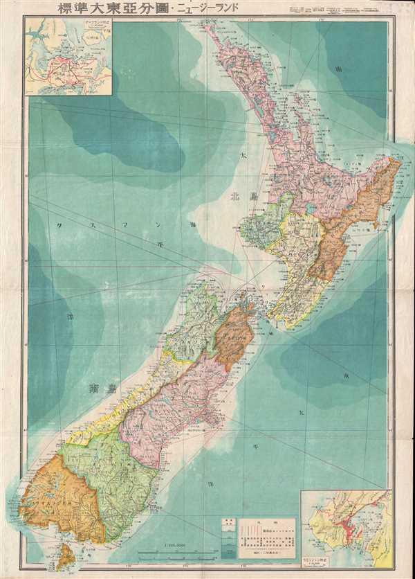 1943 or Showa 18 World War II Era Japanese Map of New Zealand