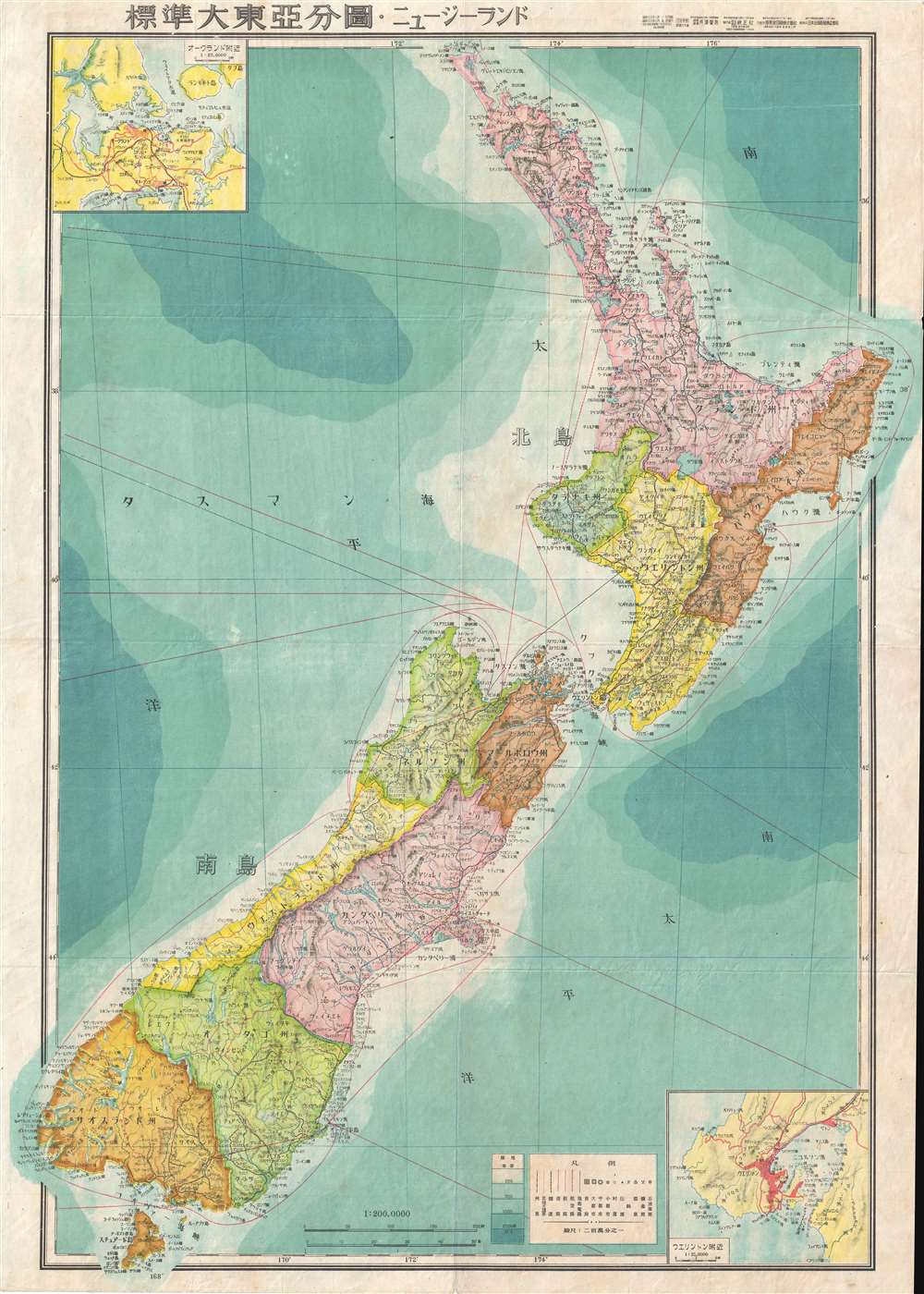 1943 or Showa 18 World War II Era Japanese Map of New Zealand